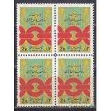 بلوک روز تعاون ایران 1353