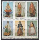 سری لباسهای محلی 1353
