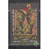 سری جشن هنر ایران 1353