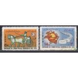 سری اتحادیه پستی 1353