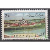 سری پارک فرح آباد 1353