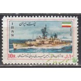 سری نیروی دریایی 1353