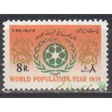 سری سال جهانی جمعیت 1353