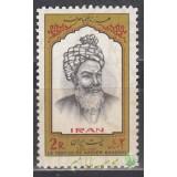 سری حکیم ناصر خسرو 1353