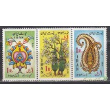 سری نوروز 1354