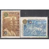 سری سال روتاری 1354