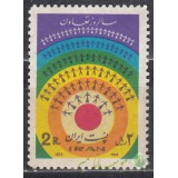 سری سالروز تعاون 1354