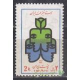 سری رستاخیر 1354