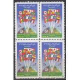 بلوک پیکار با بیسوادی 1354