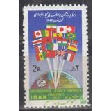 سری پیکار با بیسوادی 1354