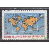 سری روز جهانی پست 1354