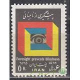 سری پیشگیری از نابینائی 1355
