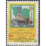 سری روز جهانگردی 1355