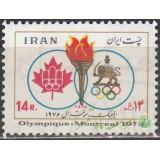 سری بازیهای المپیک مونترال 1355