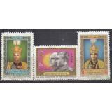 سری سلطنت پهلوی 1355