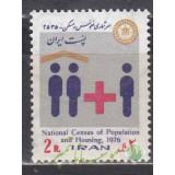 سری سرشماری نفوس و مسکن 1355