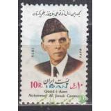 سری محمد علی جناح 1355