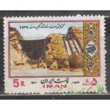 سری گشایش سد رضاشاه 1356