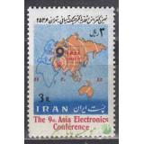 سری کنفرانس الکترونیک 1356