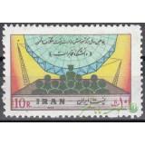 سری دانشکده مخابرات 1357