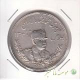 5000 دینار تصویری 1306 - در حد بانکی ( ضرب هیتون )
