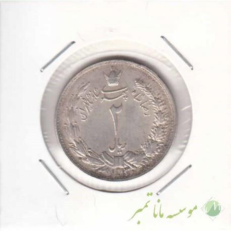 2 ریال 1313 - بانکی