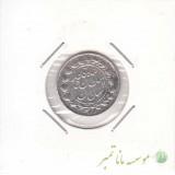 500 دینار خطی احمد شاه 1329 - بی نهایت عالی