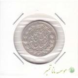 1000 دینار خطی احمد شاه 1329 - بی نهایت عالی