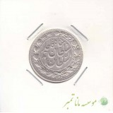 1000 دینار خطی احمد شاه 1330 - در حد بانکی