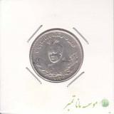 1000 دینار تصویری احمد شاه 1332 - بی نهایت عالی