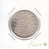 2000 دینار خطی احمد شاه 1330 ( تاریخ زیر پای شیر ) - در حد بانکی