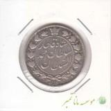 2000 دینار خطی احمد شاه 1330 ( تاریخ زیر برگ زیتون ) - بی نهایت عالی