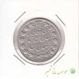 2000 دینار خطی احمد شاه 1330 ( تاریخ زیر پای شیر ) - بی نهایت عالی