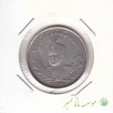 2000 دینار تصویری احمد شاه  1334 - بی نهایت عالی
