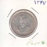 2000 دینار تصویری احمد شاه 1337- در حد بانکی