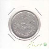 2000 دینار جلوس احمد شاه 1337 - در حد بانکی