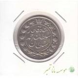 2 قران احمد شاه 1328 - بی نهایت عالی