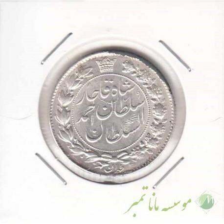 2 قران احمد شاه 1329  - بانکی