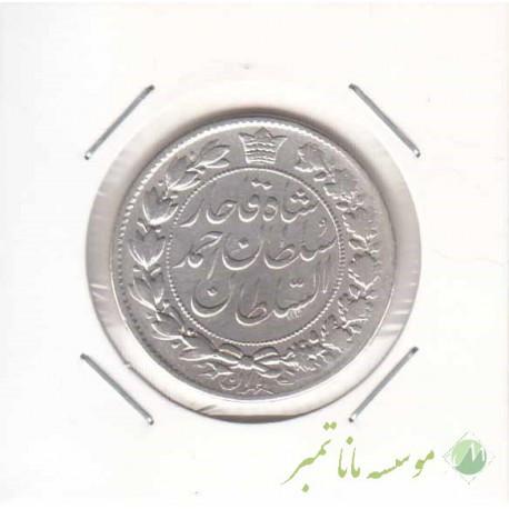 2 قران احمد شاه 1329 - بی نهایت عالی