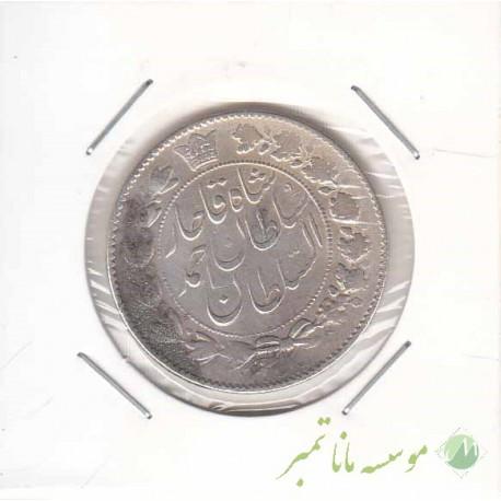 2 قران احمد شاه 1327 - بی نهایت عالی