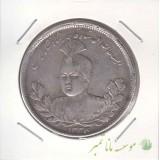 5000 دینار تصویری احمد شاه 1334 - بی نهایت عالی