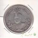 5000 دینار تصویری احمد شاه 1340 - بی نهایت عالی