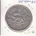 5000 دینار تصویری احمد شاه 1343 - بی نهایت عالی
