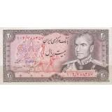 20 ریال انصاری - مهران (کارکرده)