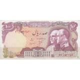 100 ریال انصاری - مهران  - دو تصویر ( کارکرده )