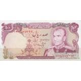 100 ریال انصاری - مهران (کارکرده )