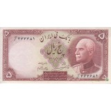 5 ریال رضا شاه 1317-شماره قشنگ -در حد بانکی