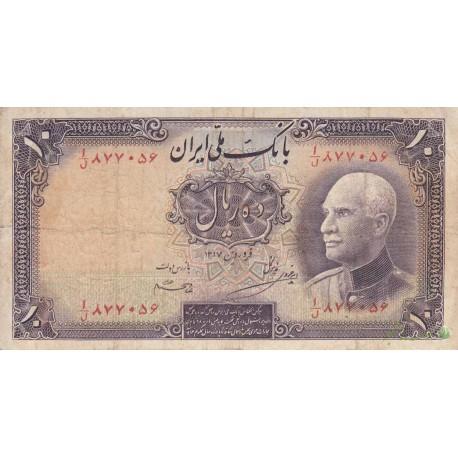 10 ریال رضاشاه1317-با مهر 1321 -کارکرده
