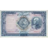 500 ریال رضاشاه 1317 - کارکرده