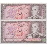 20 ریال انصاری  - مهران (جفت بانکی )